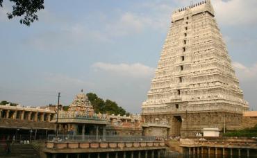 Chennai To Tiruvannamalai